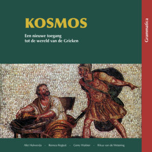Kosmos Grammatica