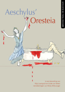 Aeschylus' Oresteia